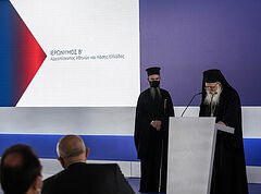 Αρχιεπίσκοπος: ''Το δημογραφικό καθίσταται το υπ' αριθμόν ένα εθνικό πρόβλημα'' (ΦΩΤΟ)