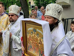 Polish and Ukrainian hierarchs concelebrate feast of 20th-century Polish Martyrs