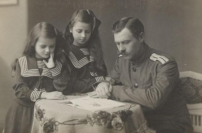 Люди старой России