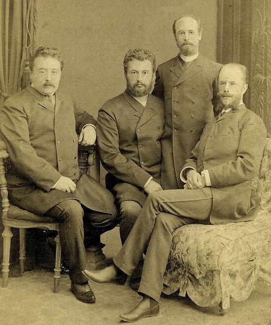 Четыре судьи Владимир Николаевич Казем-Бек в центре