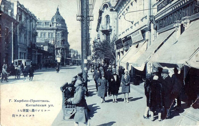 Харбин в 1920 году