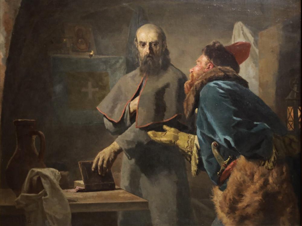 Неврев Н.В. Кончина митрополита Филиппа. 1898