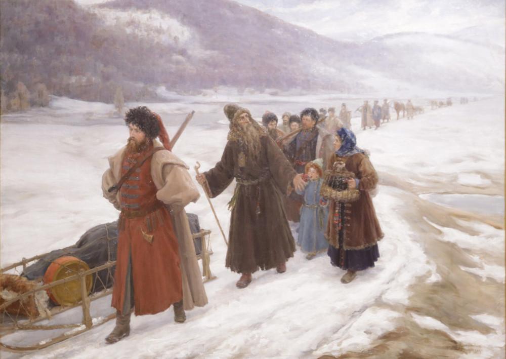 Милорадович С.Д. Высылка протопопа Аввакума (Путешествие Аввакума по Сибири). 1898
