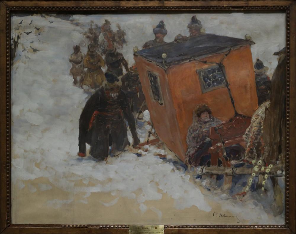 Иванов С. Боярский возок. 1908