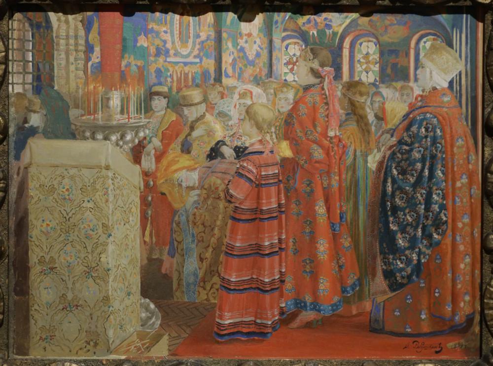 Рябушкин А.П. Московские женщины и девушки в церкви (XVII столетие). 1899