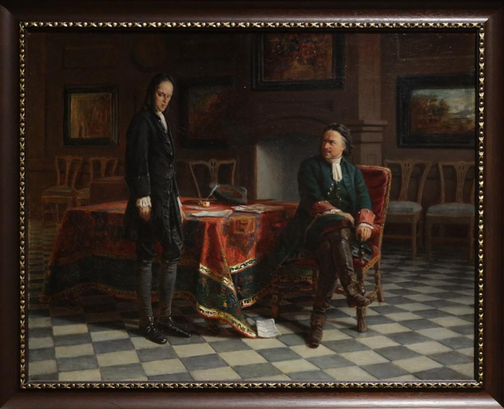 Ге Н.Н. Петр I допрашивает царевича Алексея Петровича в Петергофе. 1874