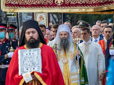 The Feast of the Ascension in Belgrade