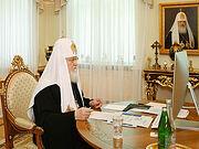 Святейший Патриарх Кирилл провел заседание Высшего Церковного Совета в дистанционном формате