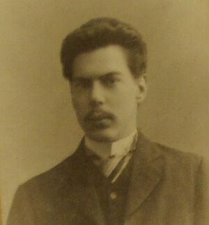 Брат дедушки Борис Иванович Исаев