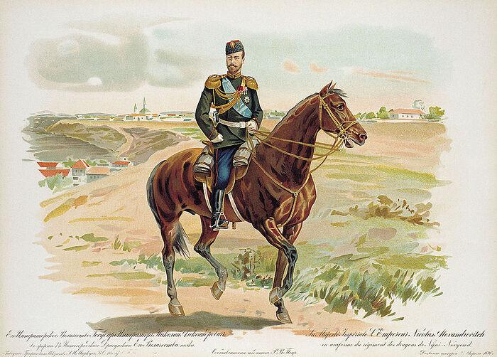 Николай II в форме 44-го Нижегородского драгунского Его Величества полка