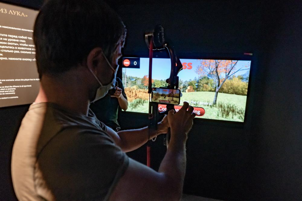 Интерактивная стрельба из лука