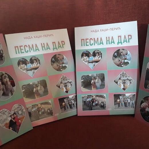 "Деци Ораховца ,,Песма на дар"" од Наде Хаџи- Перић"