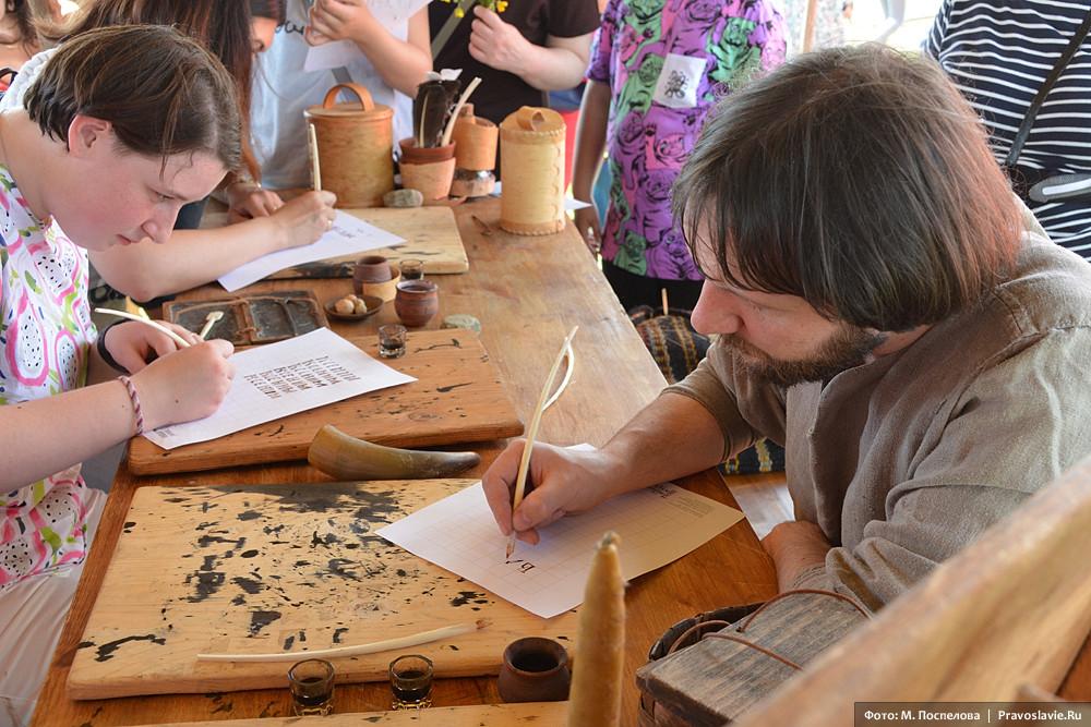 Мастер-класс по древнерусской каллиграфии
