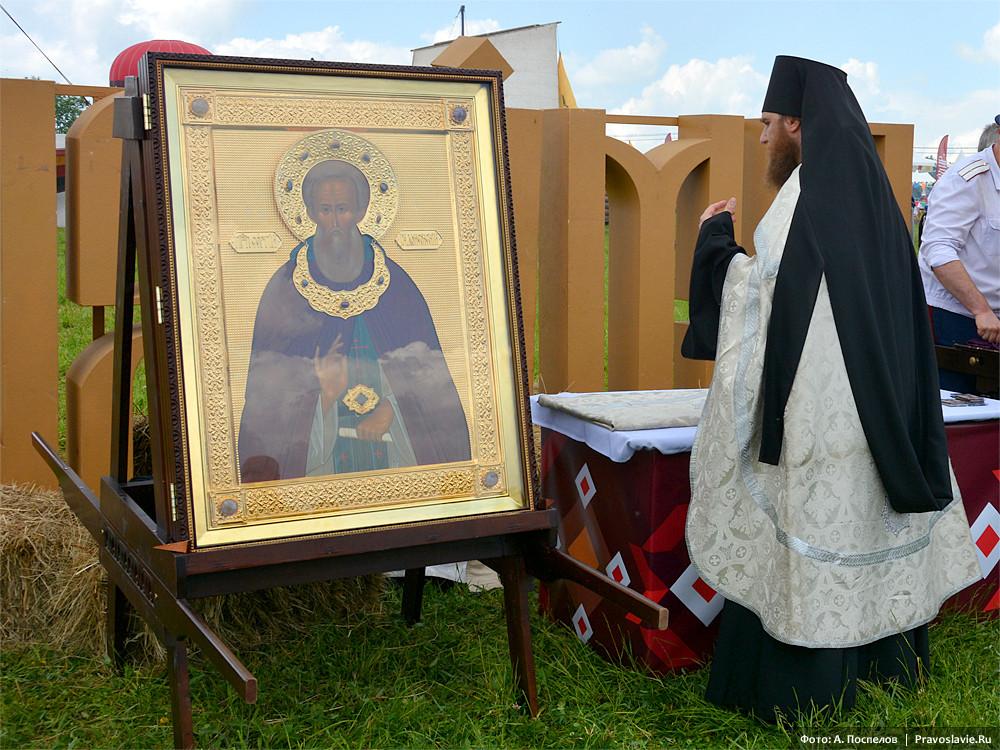 Икона Преподобного Сергия