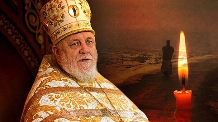 Письмо в небеса обетованные протоиерею Николаю Агафонову, священнику и писателю