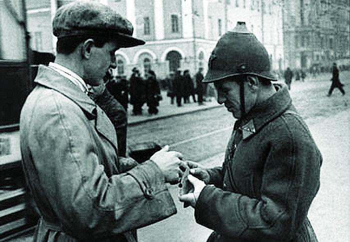 Проверка документов 1934 год