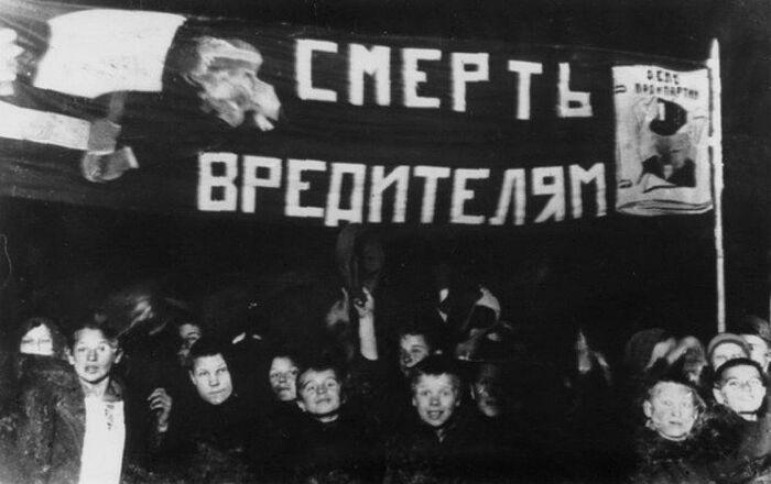 Плакат 1930-х годов
