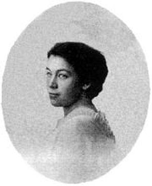 Елизавета Абаза сестра милосердия дочь контр-адмирала Абаза