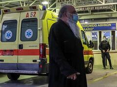 Greek hierarchs injured in acid attack by defrocked hieromonk