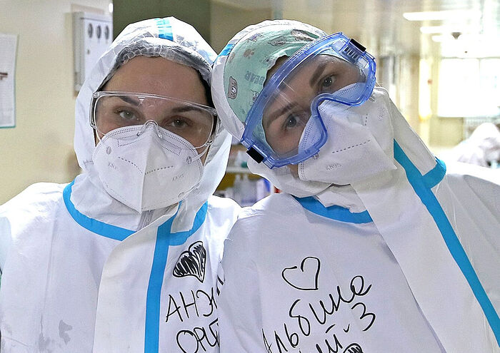 Комиссия по больничному служению при Епархиальном совете г. Москвы организует курсы добровольцев «красной зоны»