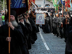 Ukrainian Orthodox Church to hold annual Baptism of Rus' procession