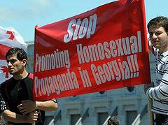 Georgian Church opposes LGBTQ events in Tbilisi