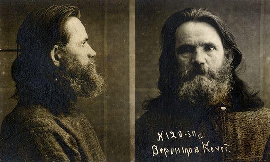 Фотография священника Константина Воронцова из архивно-следственного дела 1930 г. (ПермГАСПИ. Ф. 641/1. Оп. 1. Д. 8031.)