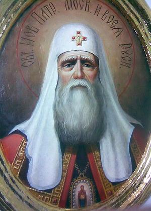 Святитель Иов, патриарх Московский и всея Руси