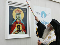 Orthodox chapel consecrated at Iași International Airport (Romania)
