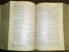 Прва Библија