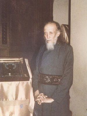 Отец Ростислав Ган за год до кончины