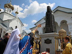 Monument to St. John of San Francisco consecrated in his native village