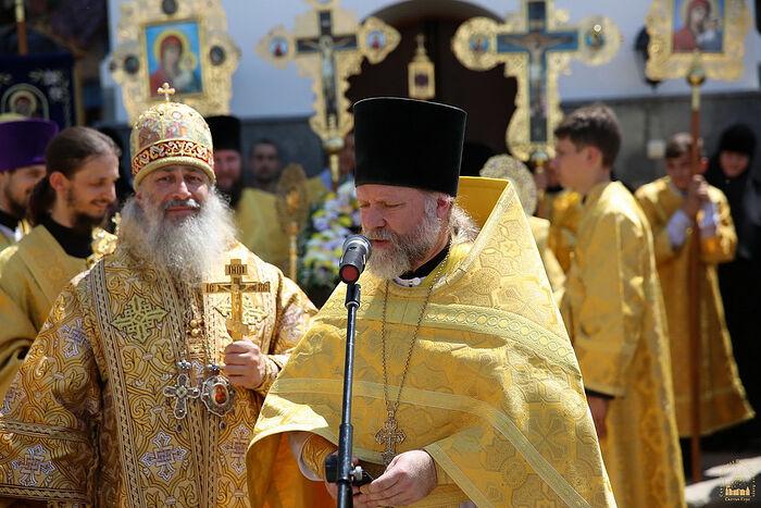 Archpriest Gregory Joyce. Photo: svlavra.church.ua