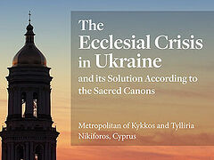 New book: Cypriot hierarch's examination of Ukrainian crisis now available in English