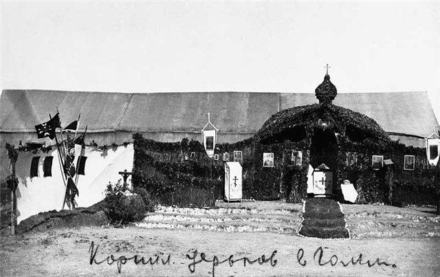 Церковь Галлиполи