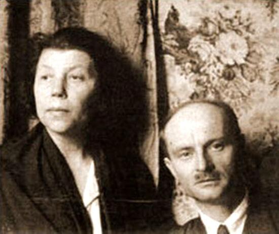 Концевичи Иван Михайлович и Елена Юрьевна