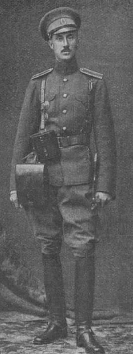 Ротмистр Петр Врангель в 1914 году