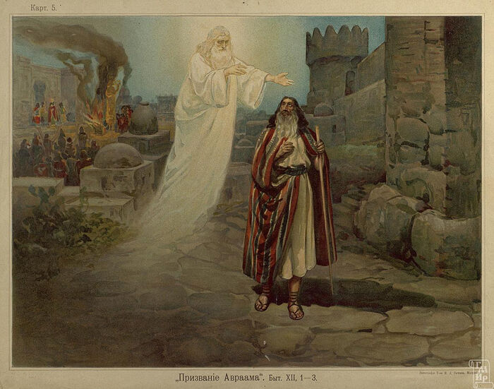The calling of Abraham
