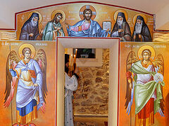 Chapel of Sts. Paisios, Porphyrios, and Iakovos opens in Greece