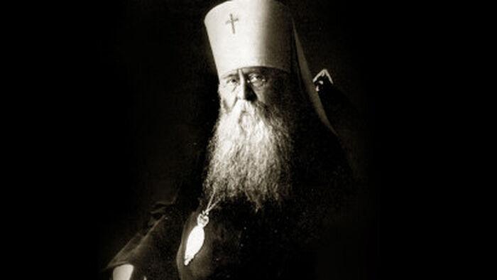 Местоблюститель Патриаршего престола митрополит Московский и Коломенский Сергий (Страгородский)