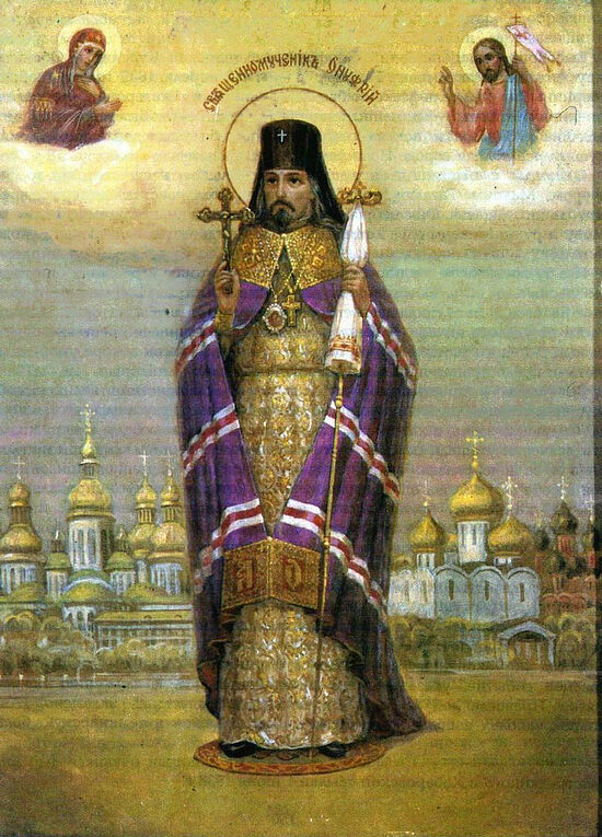 St. Onuphry (Gagalyuk)