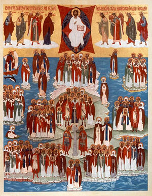 Photo: orthodox-europe.org