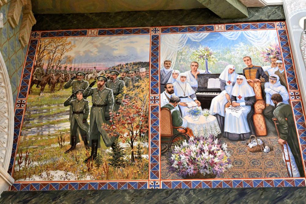 Служение Царской Семьи во время Первой мировой войны. Росписи Марии Вишняк