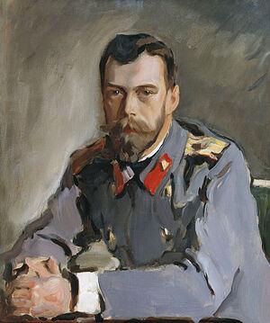 Valentin Serov. Portrait of Emperor Nicholas II. 1900