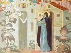 Великого Сергия ученики
