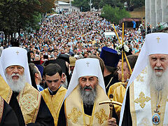 Ukrainian Church to celebrate Baptism of Rus' with procession, ringing of bells in all churches