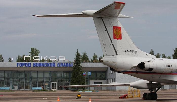 Международный аэропорт Псков имени княгини Ольги