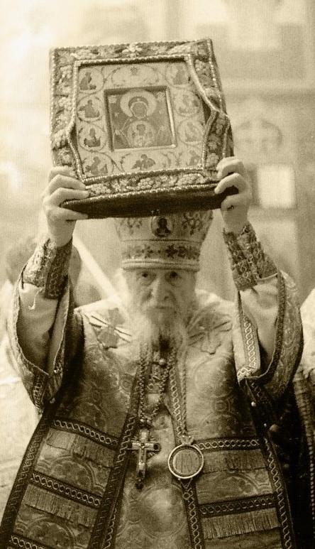 Владыка Антоний