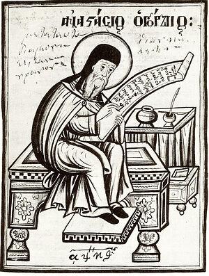 Св. Анастасий (Гордиос). Фото: johnsanidopoulos.com