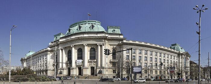 Университет Святого Климента Охридского в Софии